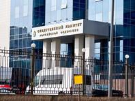 Следственный комитет России просит суд перевести из СИЗО под домашний арест основателя фонда Baring Vostok Майкла Калви, обвиняемого в мошенничестве на 2,5 млрд рублей