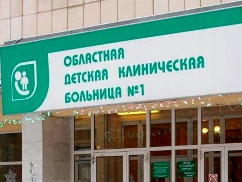 Медсестру областной детской клинической больницы (ОДКБ) N1 в Екатеринбурге вынудили уволиться из-за организации благотворительного сбора одежды и средств гигиены для новорожденных без попечения родителей