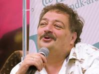 Писатель Дмитрий Быков назвал отравление причиной своей госпитализации