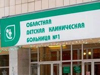 """В Екатеринбурге вынудили уволиться медсестру, которая """"опозорила"""" больницу благотворительным сбором"""