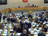 Пленарное заседание Госдумы РФ, 11 апреля 2019 года