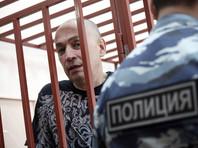 Суд изъял в доход государства 10-миллиардное имущество экс-главы Серпуховского района Шестуна