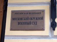 Дмитрий Докучаев, обвиненный в госизмене в пользу США, получил 6 лет колонии