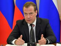 Дмитрий Медведев: система домов престарелых в России деградировала