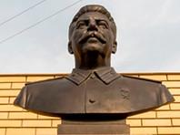 В Новосибирске День Победы отметят открытием второго в городе бюста Сталина (ФОТО)
