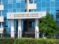 СКР обнародовал версии катастрофы в Шереметьево, в их числе недостаточная квалификация пилотов (ВИДЕО)