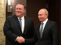 Владимир Путин провел встречу с Майком Помпео