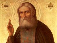 В перечне товаров значится 76 малых икон Серафима Саровского со стразами в пластиковых багетах под золото (начальная (максимальная) цена за штуку - 3,3 тысячи рублей)