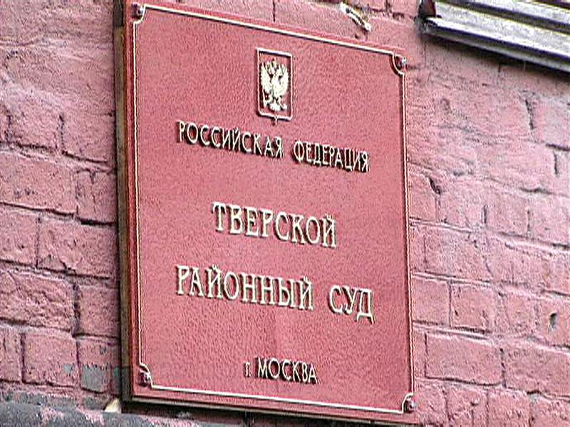 Следственный департамент МВД просит Тверской районный суд Москвы выдать санкцию на арест бывшего главы Росграницы Дмитрия Безделова, осужденного ранее на 9 лет колонии за мошенничество