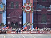 """""""Бессмертные полки"""" прошли в 110 странах в 500 городах не для того, чтобы """"побряцать оружием и кого-то попугать"""". В Москве люди шли под ливнем"""