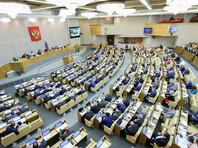 Большинство детей депутатов Госдумы располагают доходом от 10 рублей до 100 тысяч рублей