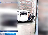 """Жителям Стерлитамака на 1 мая устроили """"голый перформанс"""": полностью нагая девушка гуляла под наркотой по городу, проклиная Толика (ВИДЕО)"""