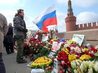 В Москве погромам регулярно подвергается народный мемориал на месте убийства Немцова на Большом Москворецком мосту
