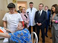Посещение госпиталя для ветеранов войн в Ростове-на-Дону, 17 мая 2019 года