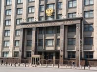 Путин внес в Госдуму проект закона о приостановлении  Договора о ликвидации РСМД