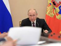 В России выявлен регион с самым низким рейтингом Владимира Путина - там сказочному президенту доверяют только 36%