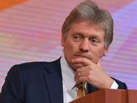 """В Кремле оправдали силовые действия при разгоне протеста в Екатеринбурге, ведь там были """"провокации"""""""
