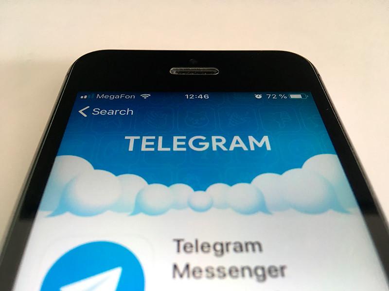 Уральские журналисты, писавшие о протестах в Екатеринбурге, рассказали о попытках взломать их Telegram-каналы