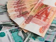 """Как рассказал собеседник агентства в спецслужбах, 12 млрд рублей обнаружены при обысках в рамках """"дела Черкалина"""" на трех квартирах"""