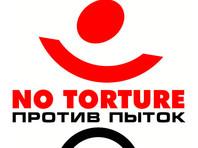 """СПЧ узнал о задержании представителей """"Комитета против пыток"""" в Назрани"""