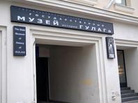 На стене около Музея истории ГУЛАГа в Москве появились портреты репрессированных деятелей, проступающие только после дождя (ФОТО, ВИДЕО)