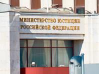 Российский Минюст за год проверит активность половины из зарегистрированных в стране политических партий