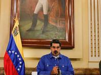 Официальный представитель российского МИД Мария Захарова прокомментировала слова госсекретаря США Майка Помпео о том, что Россия якобы отговорила президента Венесуэлы Николаса Мадуро покинуть страну