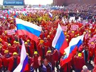 В городах и весях РФ идут маёвки и Монстрации: в Москве закрыт центр - демонстранты требуют денег и изменения экономического курса (ФОТО)