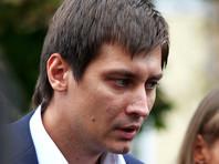 В Подмосковье суд оштрафовал Дмитрия Гудкова за митинг, на котором он не был, поскольку был в суде по делу о другом митинге