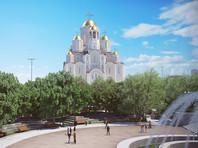 Напомним, результаты опроса показали, что 74% жителей назвали сквер неподходящим местом для строительства храма, но однозначно против выступили 18%. Только 10% полностью согласились с разработанным проектом