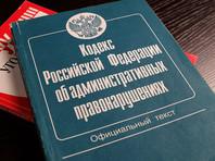 На жителя Смоленска завели дело о неуважении к власти из-за картинки с Путиным под новостью о штрафе за неуважение к власти