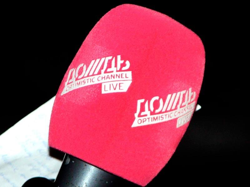 """Независимый телеканал """"Дождь"""" снизил стоимость годовой подписки в 8 раз, понимая положение россиян, живущих в условиях жесткой экономии"""