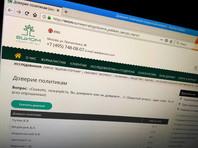 ВЦИОМ начал измерять доверие к Путину по новой методике после замечания Дмитрия Пескова