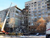 Жителям разрушенного дома в Магнитогорске начислили пени за просрочку платежей по ЖКХ