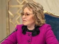 """Матвиенко открестилась от причастности к увольнению журналистов """"Коммерсанта"""": так делают только истерики, а это """"не ее стиль"""""""