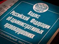 """По словам Даскиева, днем ему позвонили из Центра """"Э"""" и попросили прийти для беседы. Оттуда его перевезли в МВД, где на него составили протокол по ч. 9 ст. 13.15 (распространение недостоверной общественно-важной информации)"""