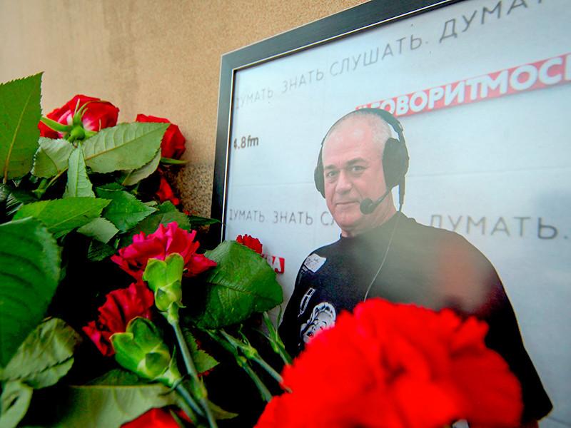 Прощание с Сергеем Доренко 12 мая не состоится из-за назначения повторной экспертизы