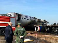 Напомним, в катастрофе погиб 41 человек, всего на борту было 73 пассажира и пять членов экипажа. По данным СМИ, приоритетной версией причин ЧП следствие считает ошибку пилотов, однако к ней есть вопросы