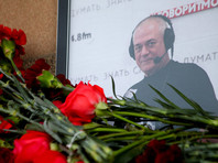 СМИ: новая экспертиза не выявила признаков отравления Сергея Доренко