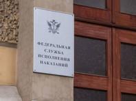Во ФСИН после жалоб сенатора Арашукова на питание в СИЗО рассказали о черной икре в меню арестантов