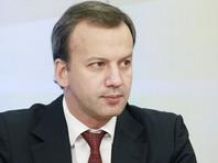 В открытом доступе оказались паспортные данные бывших вице-премьеров Александра Жукова и Аркадия Дворковича (на фото)