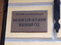 Курсант петербургской академии, подозреваемый в терроризме из-за плана казармы, отправлен на принудительное лечение