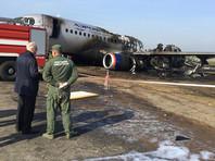 """В компании """"Сухой"""" отказались комментировать причины крушения ее самолета SSJ-100 в Шереметьево"""