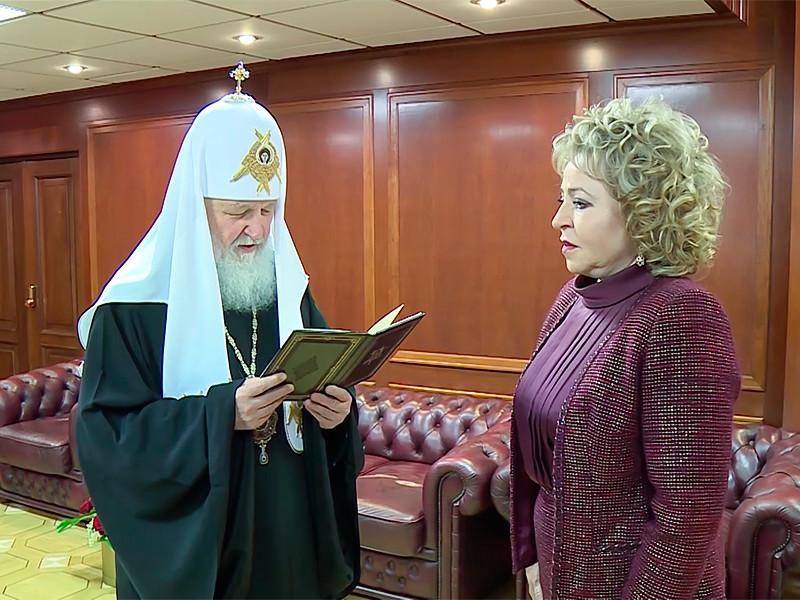 Патриарх Кирилл и спикер Совфеда Матвиенко останутся без званий почетных профессоров РАН