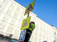 Новые уменьшенные дорожные знаки появились по всей России