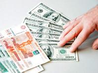 Администрация Трампа обвинила правительство России в манипуляциях по девальвации рубля ради экономических выгод