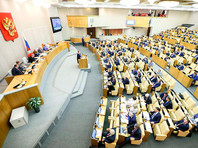 После скандала с Голуновым в Госдуму внесли законопроект о компенсации за  незаконное уголовное преследование