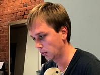 """Руководство портала """"Медуза"""" приняло решение открыть доступ ко всем расследованиям журналиста Ивана Голунова"""
