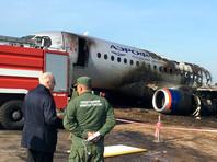 """5 мая SSJ-100 """"Аэрофлота"""", вылетевший из Москвы в Мурманск, вернулся в """"Шереметьево"""" после попадания в него молнии, совершил аварийную посадку и загорелся. На борту находились 78 человек, включая пятерых членов экипажа. 41 человек погиб"""