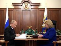Путину предложили ограничить сроки содержания в СИЗО, куда надолго сажают даже несовершеннолетних беременных